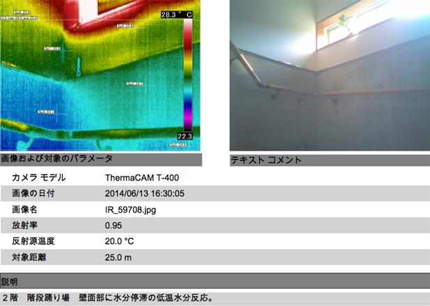 fukuken_ir_01_1