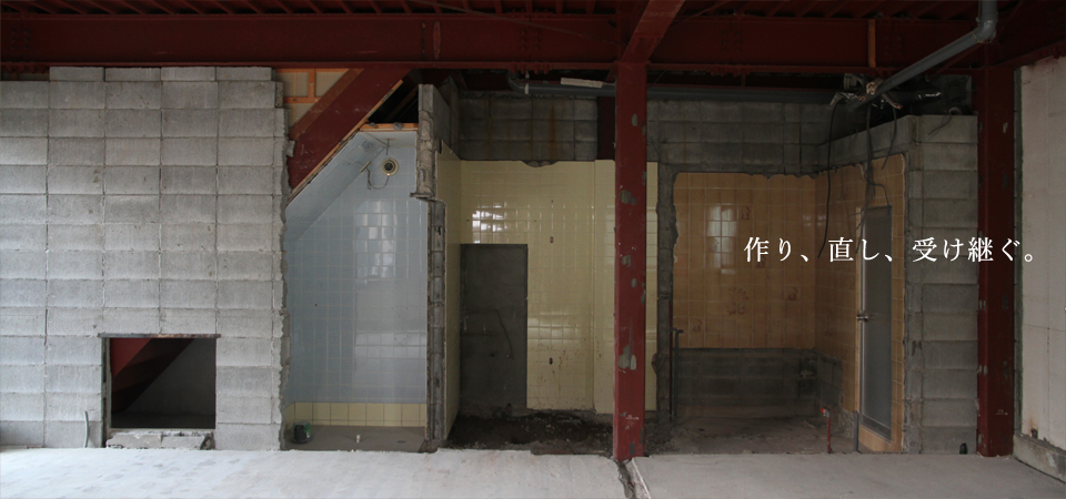 京都の工務店フクケン